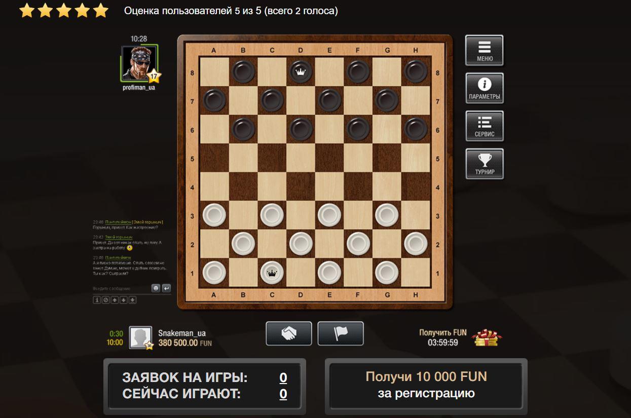 slozhnye-shashki-igrat-onlajn-besplatno_1