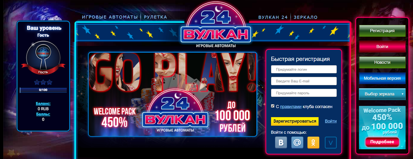 best casinoz info обзор казино вулкан 24